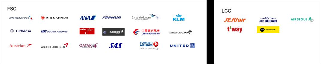 問い合わせ エアトリ 格安航空券を比較・予約【エアトリ】|飛行機チケット・LCC予約